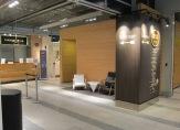 Helsinki-Airport-Lounge-11